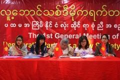 1st Genenral Meeting (4)