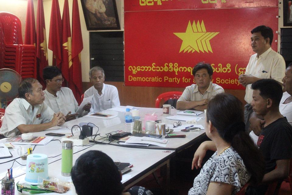 2_2019 CC Meeting (2)