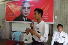 44th U Thant (5)