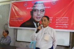 44th U Thant (9)