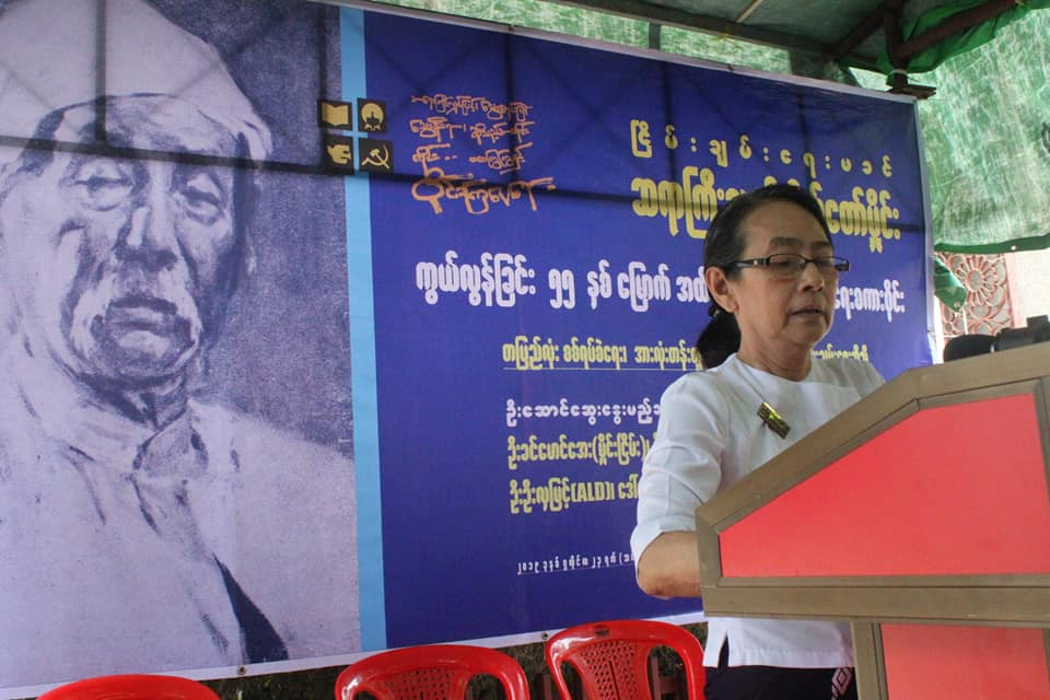 55th thakhin ko taw hmine memorial (2)