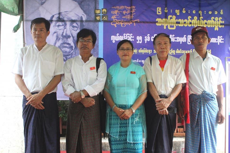 55th thakhin ko taw hmine memorial (22)