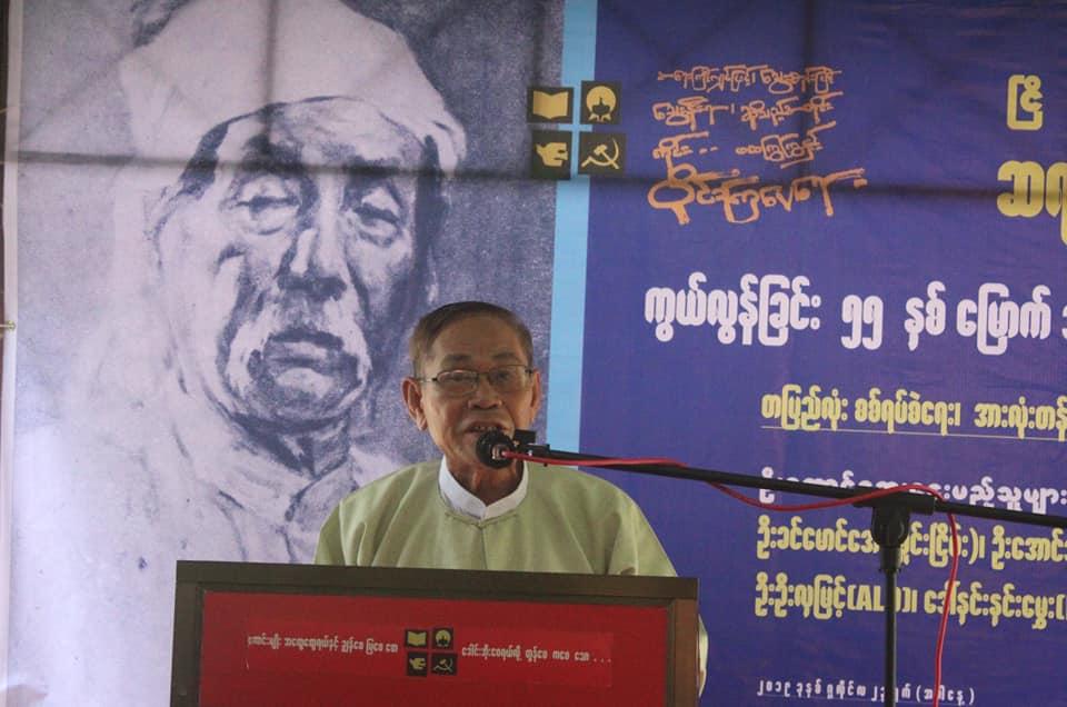 55th thakhin ko taw hmine memorial (3)