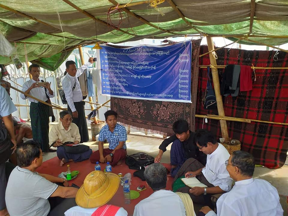 CJ Labor Strike (8)