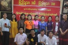 Constitution PC (11)
