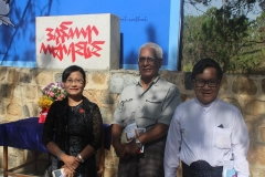 Dagon Taya _ Aung Pan (8)