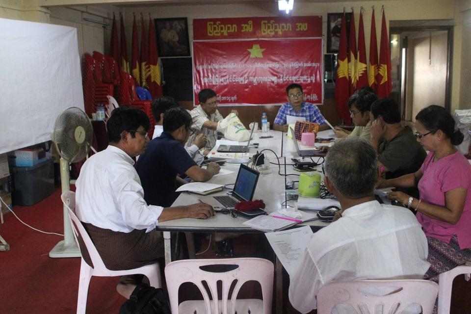 EC Meeting_15 Oct 2019 (1)