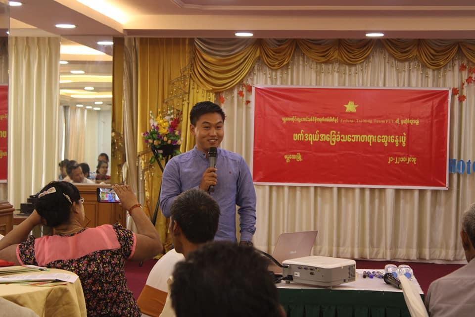 Federal Mandalay (6)