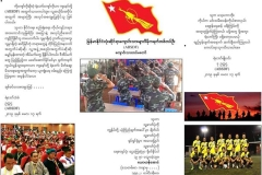 Ko Kyaw Ko Funeral (1)