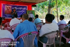 KoTaw Hmine Pyae (2)
