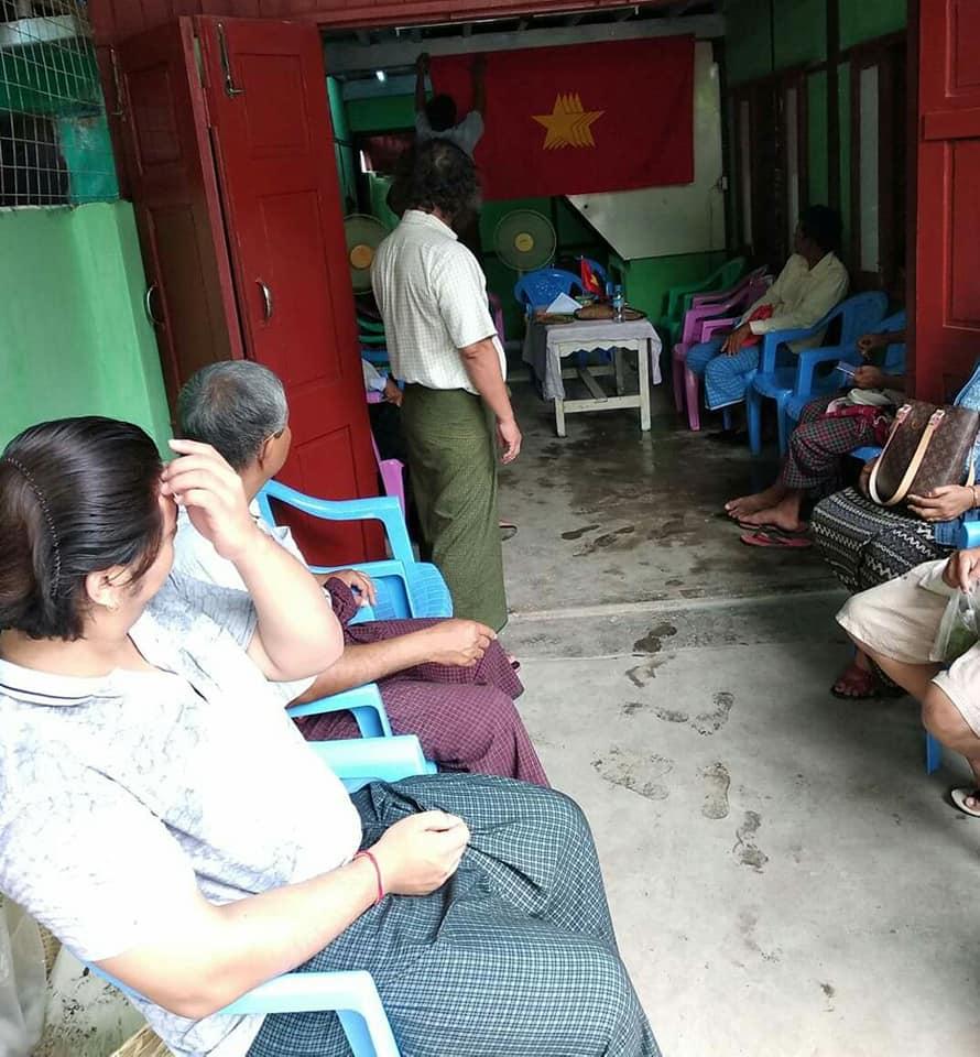 Mandalay Office (7)