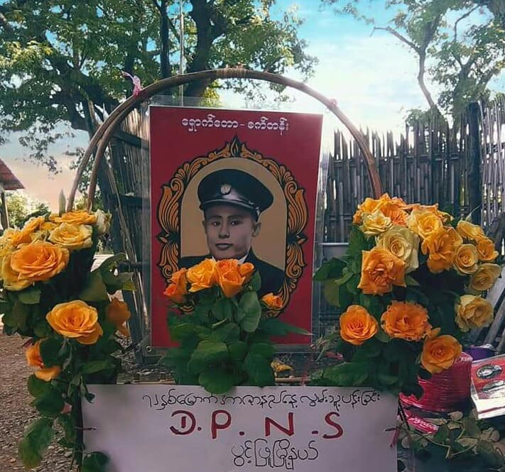 Martyrs day pwint phyu(8)