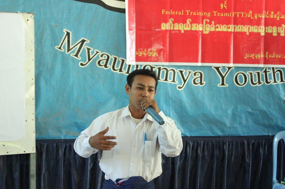 Myaung Mya Federal (14)