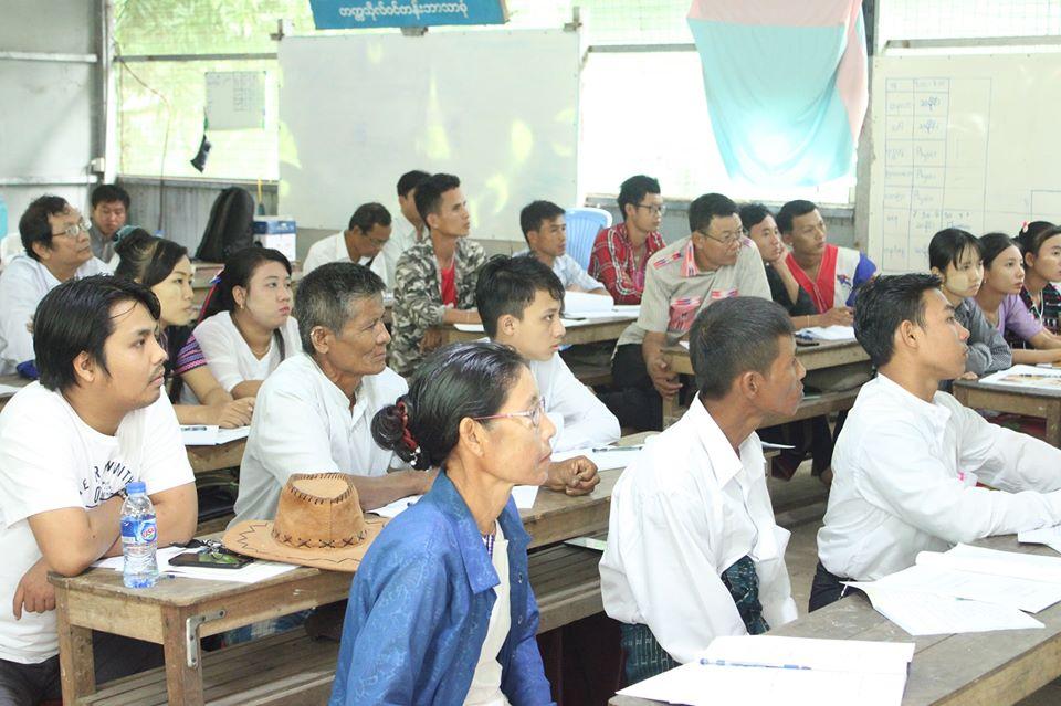 Myaung Mya Federal (15)