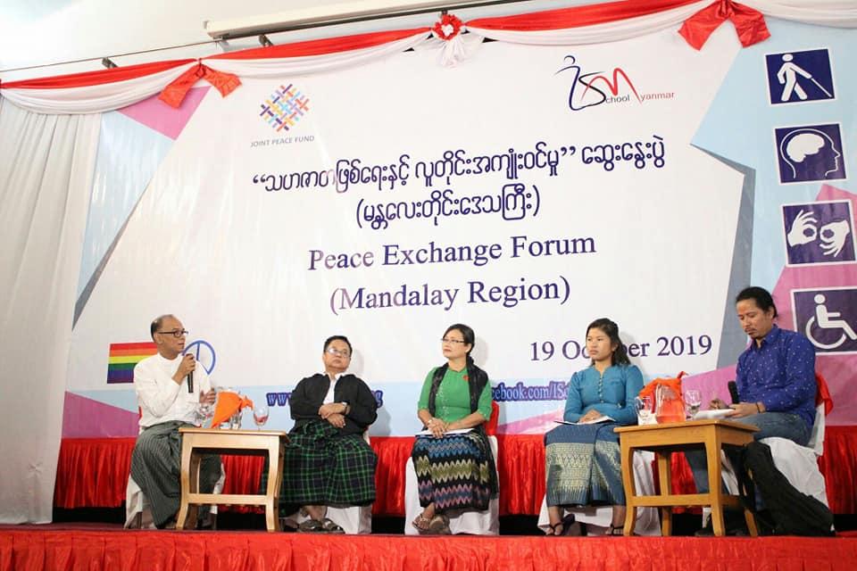 Peace Forum (1)