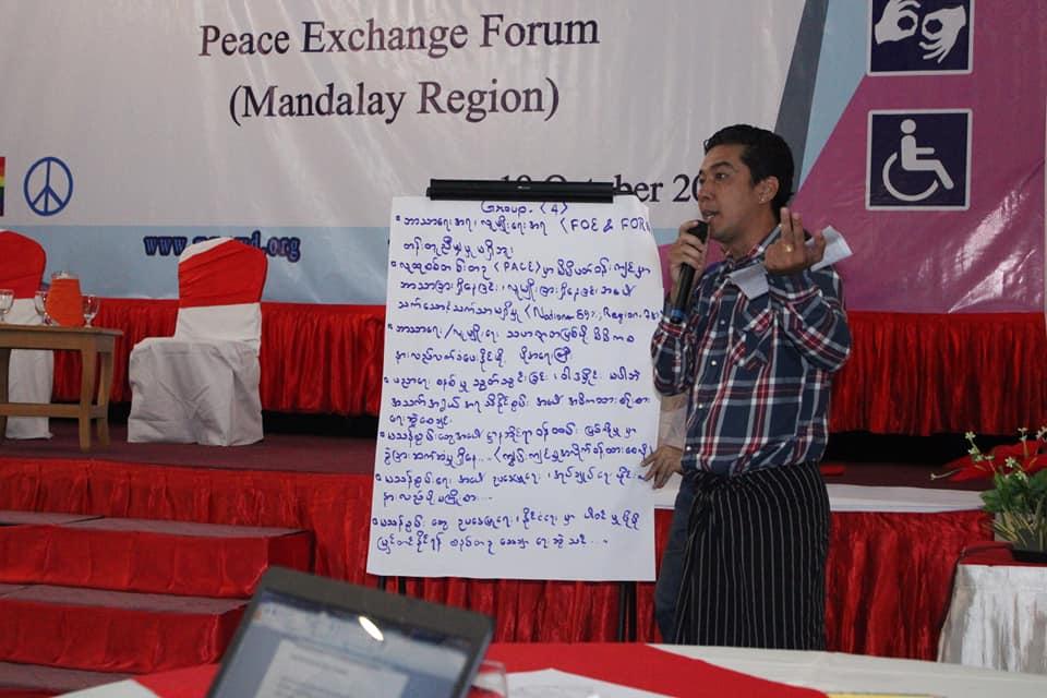 Peace Forum (14)