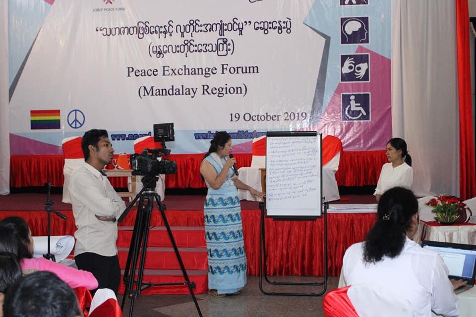Peace Forum (3)