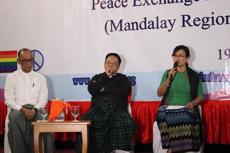 Peace Forum (7)