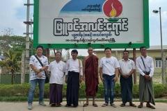 Phyu Sin Alinyang (5)