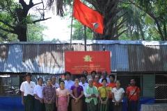 Pwint Phyu Office (2)