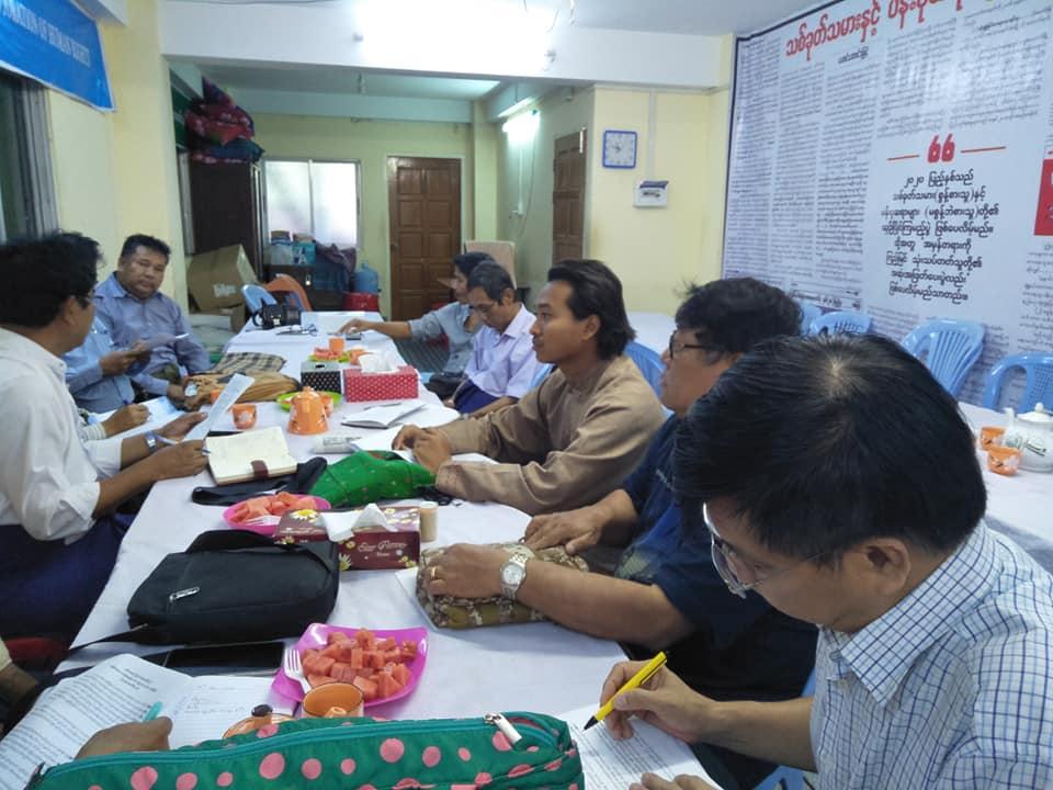 Rakhine Affairs Meeting 03 (10)