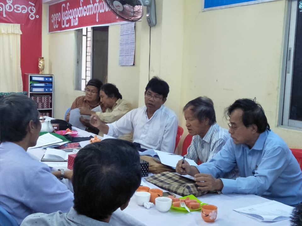 Rakhine Affairs Meeting 03 (9)