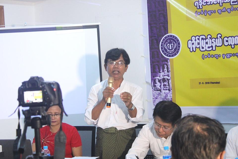 PC on Rakhine visit (11)