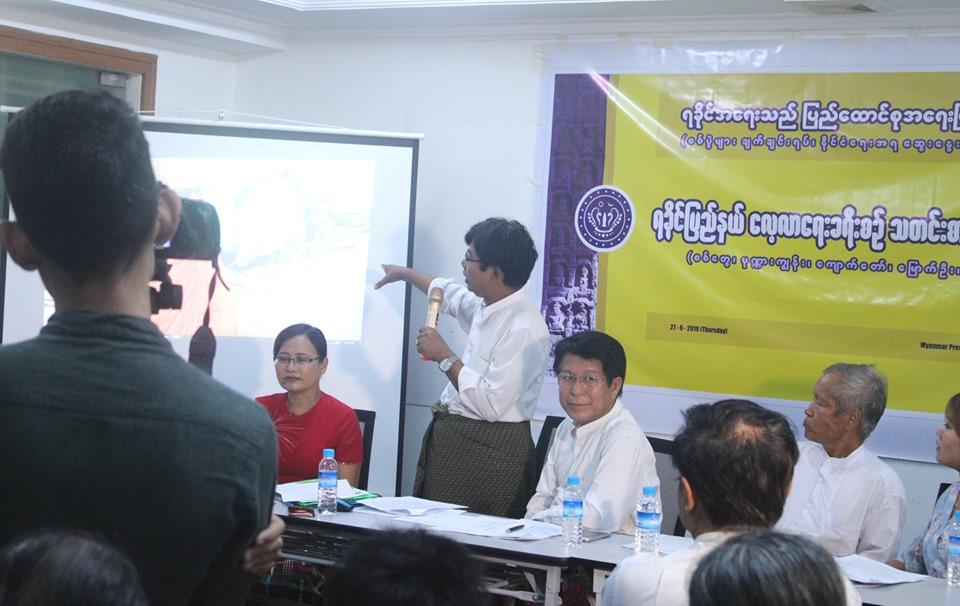 PC on Rakhine visit (2)