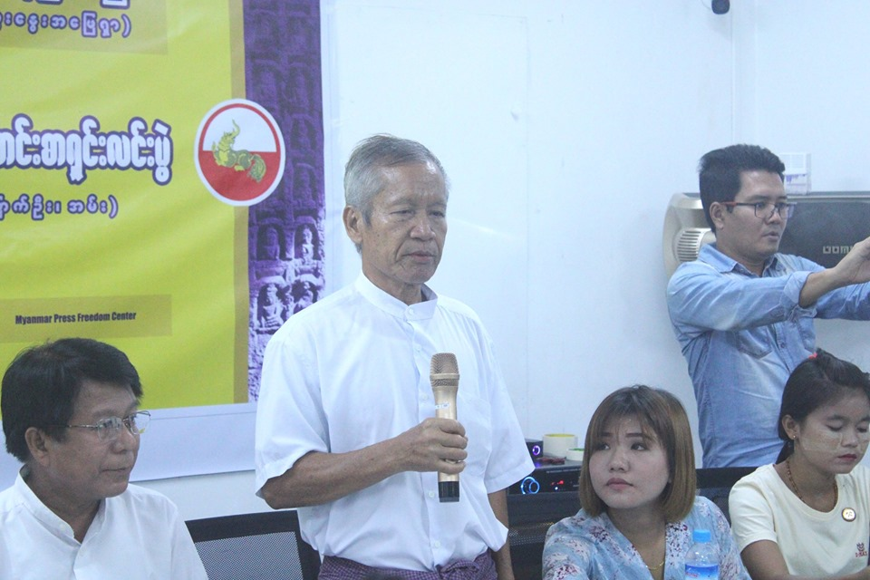 PC on Rakhine visit (5)