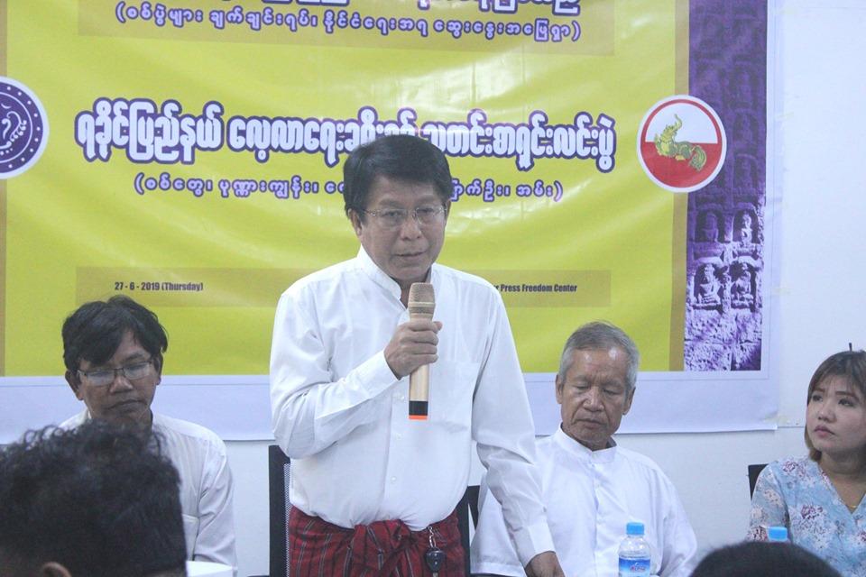 PC on Rakhine visit (6)