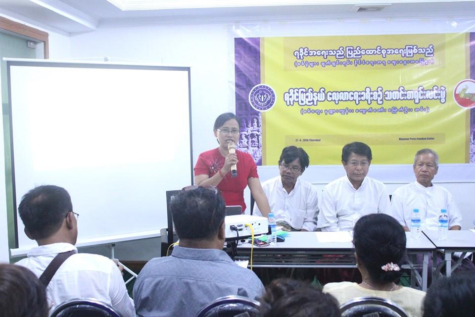 PC on Rakhine visit (7)