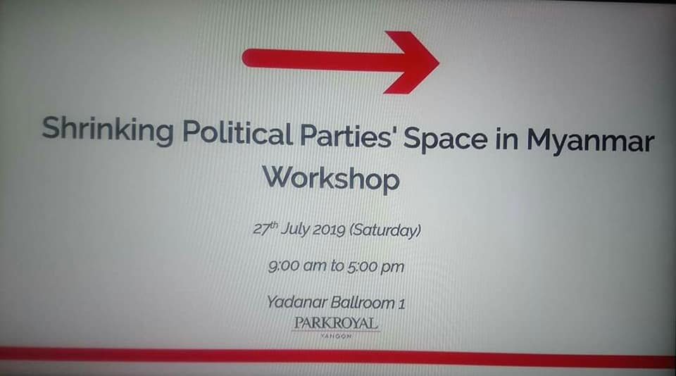 Shrining PP workshop (4)