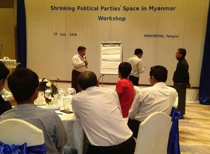 Shrining PP workshop (6)