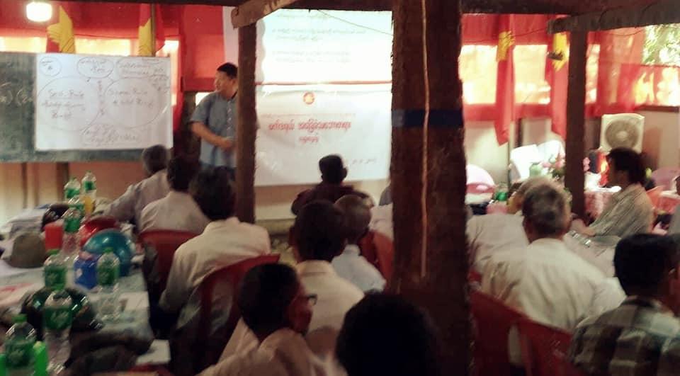 Yay Kyi Federal (3)