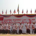 14kayan_national