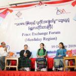သဟဇာတျဖစ္မႈႏွင့္ လူတိုင္းအက်ံဳးဝင္မႈ Peace Forum တက္ေရာက္
