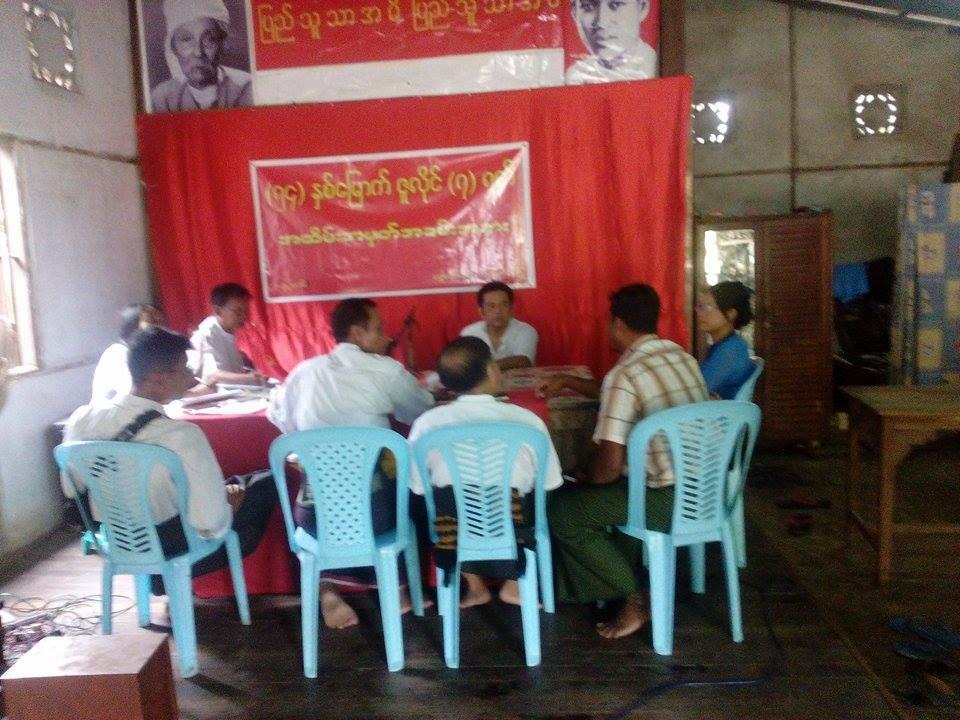 19 july meeting (1)