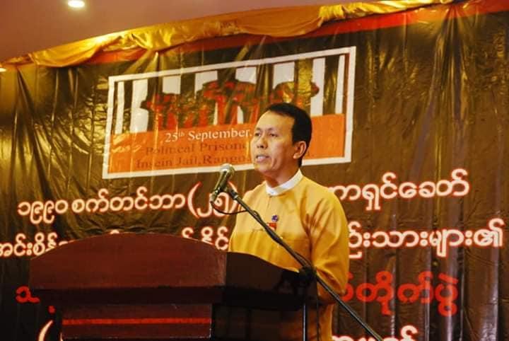 29th Insein Strike (3)