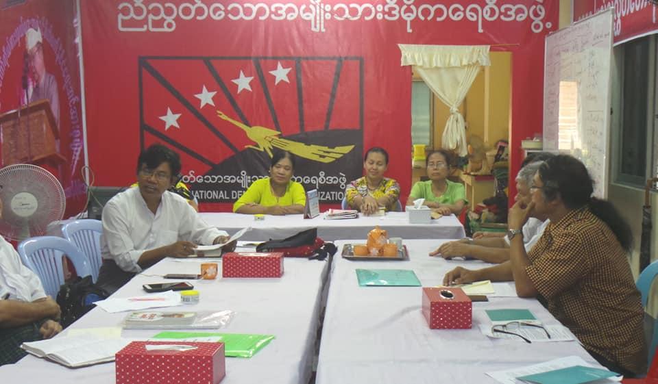 4th Rakhine Affairs (1)
