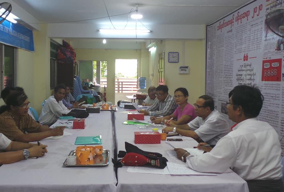4th Rakhine Affairs (3)