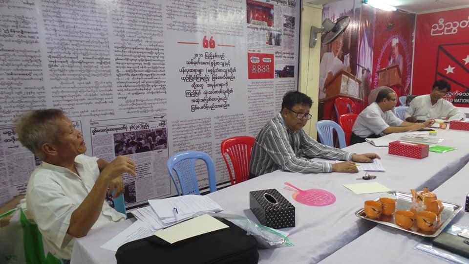 4th Rakhine Affairs (4)