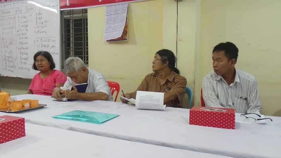 4th Rakhine Affairs (6)
