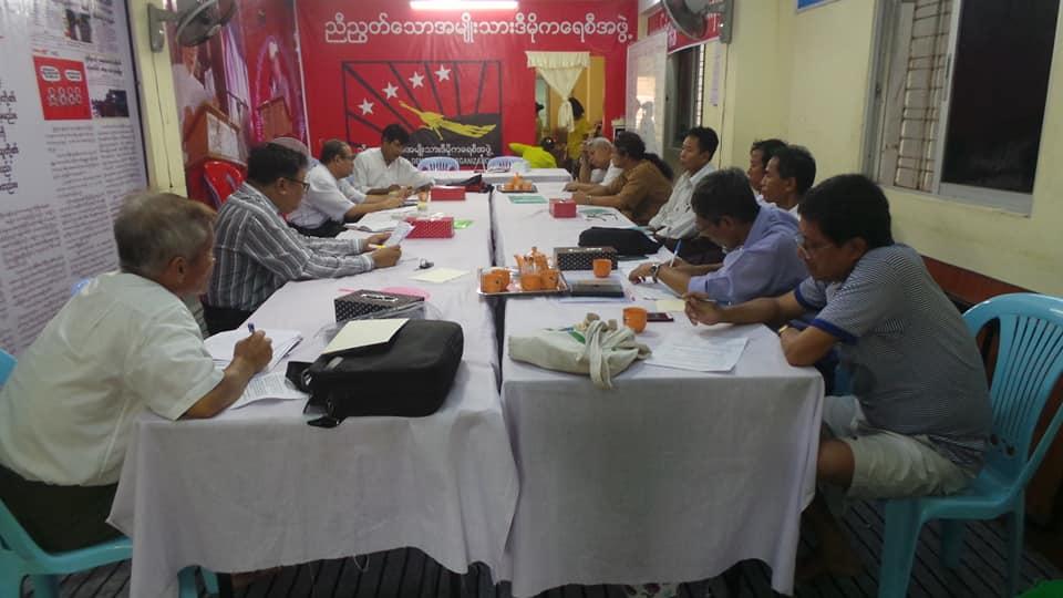 4th Rakhine Affairs (7)