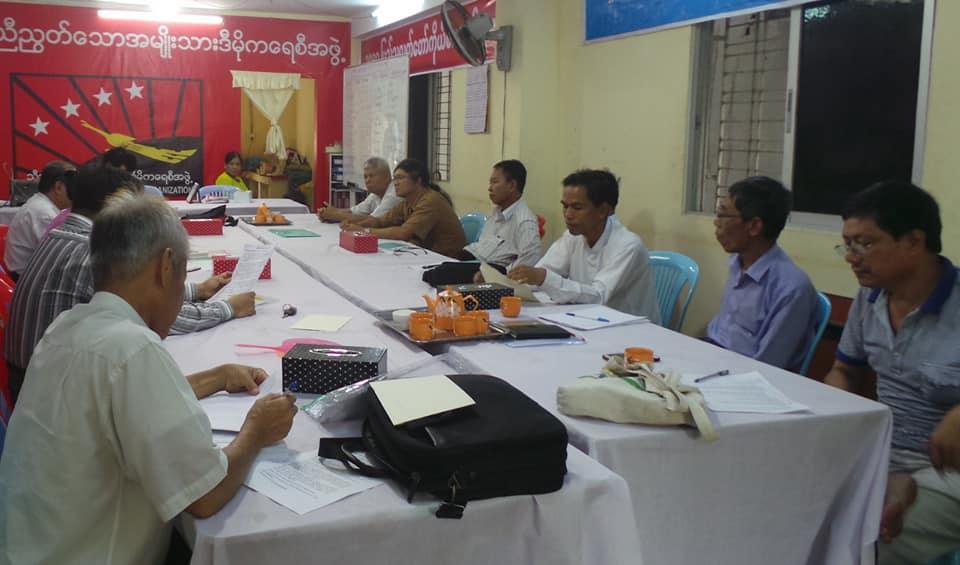 4th Rakhine Affairs (8)