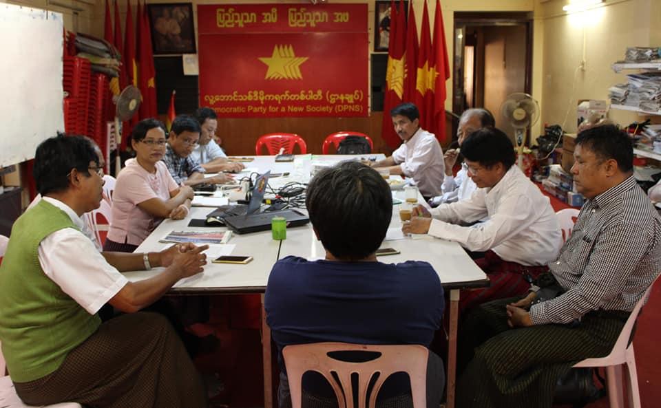 ADP meeting (7)