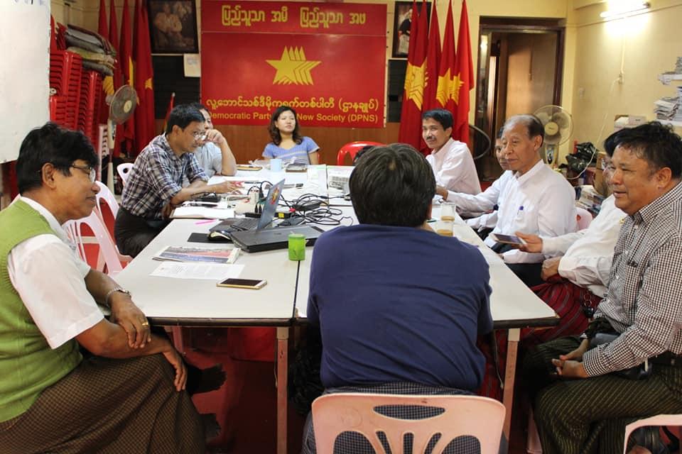 ADP meeting (8)