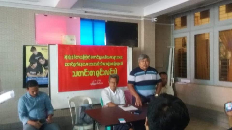 Aung thapyay PC (5)