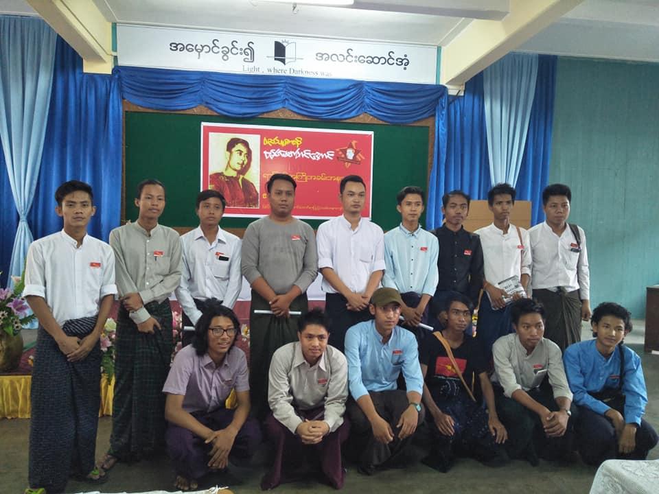 Bamaw Tin Aung (6)