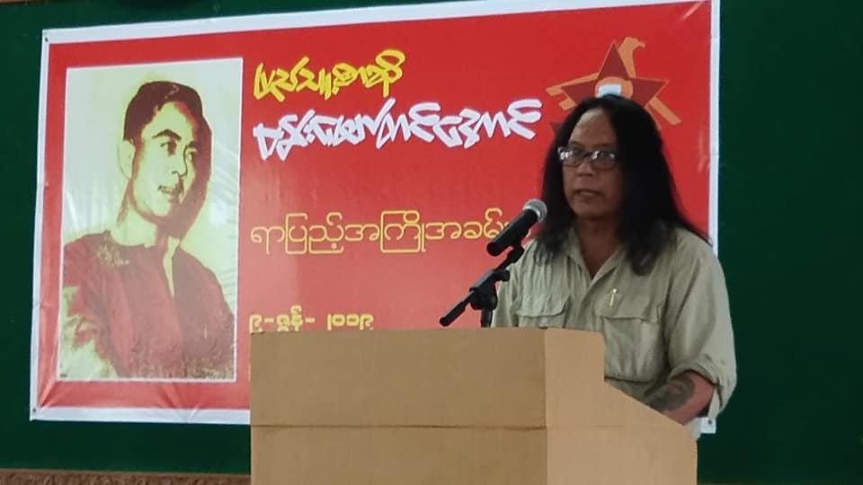 Bamaw Tin Aung (7)