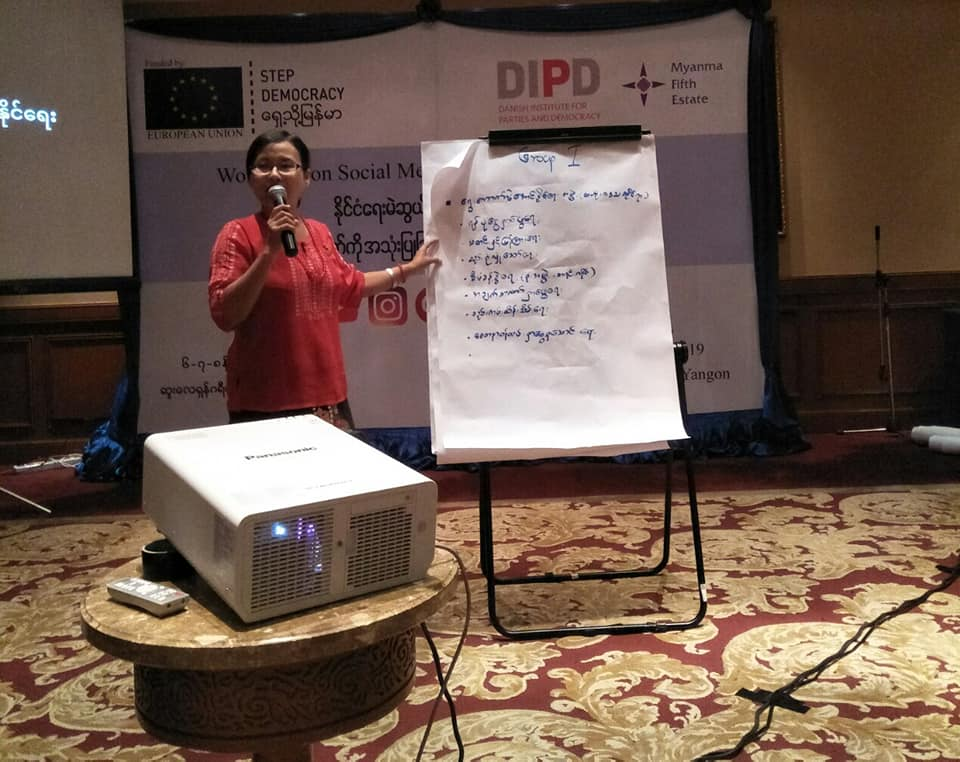 Campaign Strategy on Social Media(DIPD) (11)